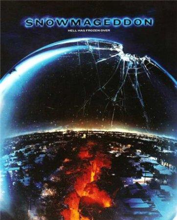 Снежный армагеддон / Snowmageddon (2011)