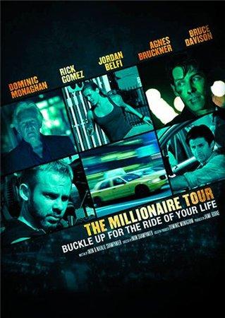Турне миллионера / The Millionaire Tour (2012)