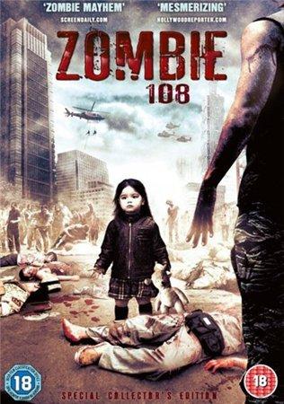 Зомби 108 / Заброшенный город / Zombie 108 (2012)