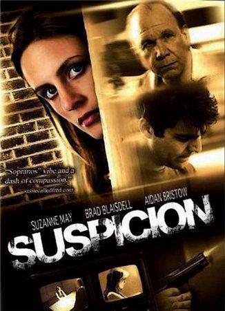 Подозрение / Suspicion (2012)
