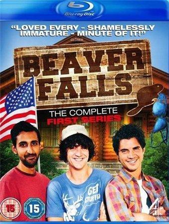 Бивер Фолс / Beaver Falls / 1 сезон (2011)