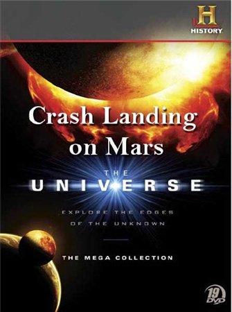 Вселенная. Экстренная посадка на Марс (2012)