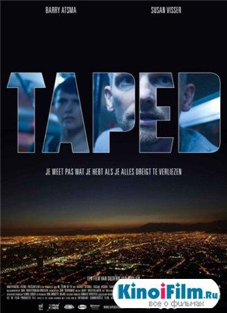 Снятое убийство / Taped (2012)