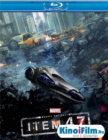 Образец 47 / Marvel One-Shot: Item 47 (2012)