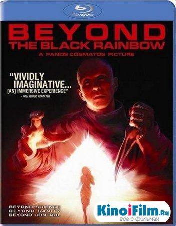 По ту сторону черной радуги / Beyond the Black Rainbow (2010)