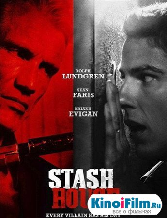 Хранилище / Stash House (2012)