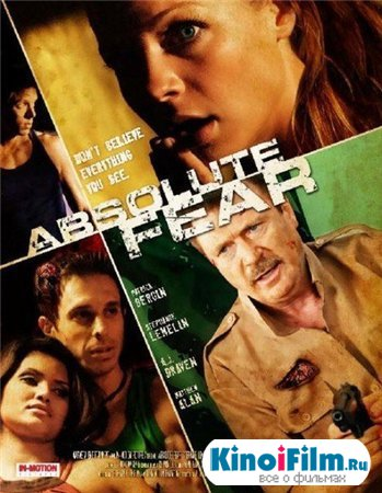 Абсолютный страх / Absolute fear (2012)