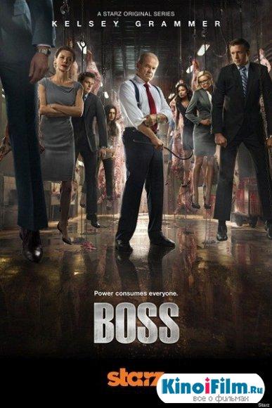 Босс / 2 сезон / Boss (2012)