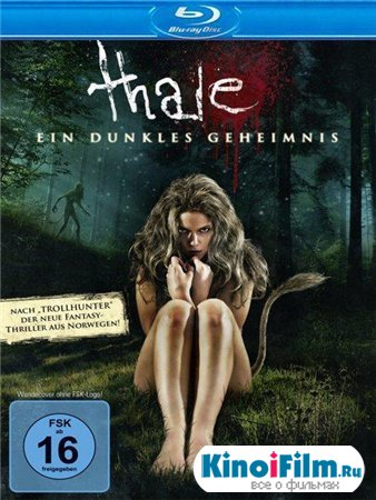 Хвост / Thale (2012)