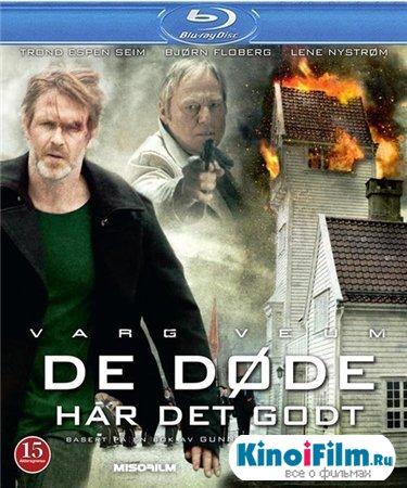 Варг Веум 11 - Хорошо тем, кто уже мёртв (2012)