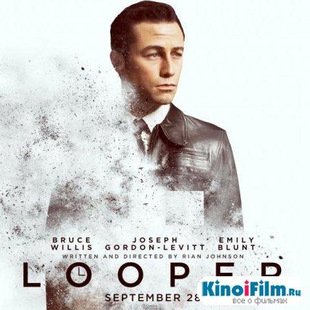 Саундтреки Петля времени / OST Looper (2012)