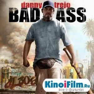 Саундтреки Крутой чувак / OST Bad Ass (2012)