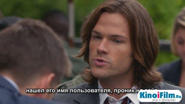 Сверхъестественное 8 сезон supernatural