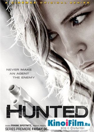 Преследуемые / Hunted (2012) HDTVRip