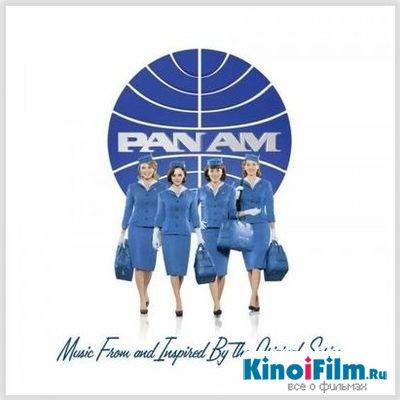 Саундтреки Пэн Американ / OST Pan Am (2012)