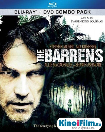 Пустоши / The Barrens (2012)
