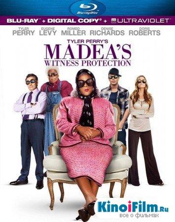 Программа защиты свидетелей Мэдеи / Madea's Witness Protection (2012)