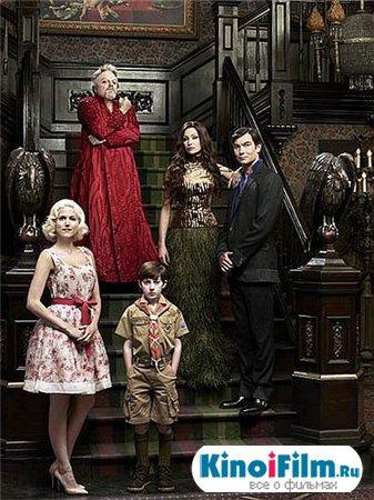 Семейка монстров / 1 сезон / Mockingbird Lane (2012)