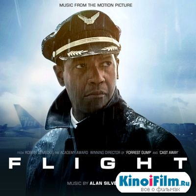 Саундтреки Экипаж / OST Flight (2012)