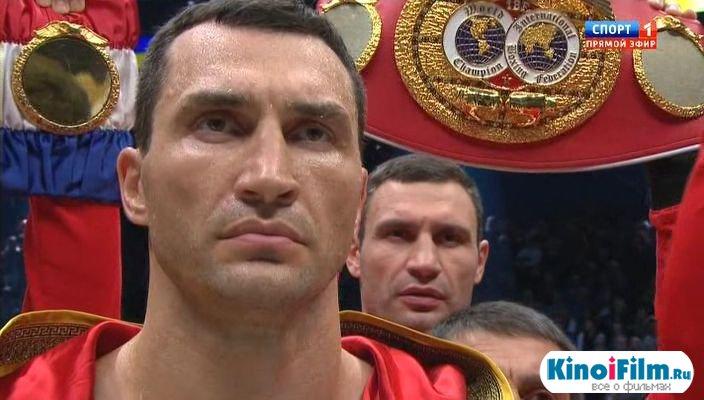 Бокс: Владимир Кличко - Мариуш Вах (2012) SATRip