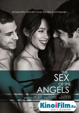 Секс ангелов / The Sex of the Angels (2012)