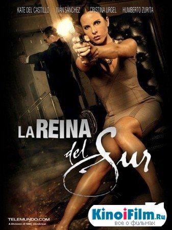 Королева Юга / La Reina del Sur / 1 сезон (2011) DVDRip