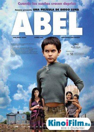 Абель / Abel (2010) DVDRip