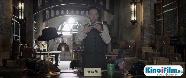 Призрачные пули / The Bullet Vanishes / Xiao shi de zi dan (2012)