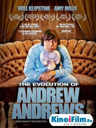 Эволюция Эндрю Эндрюса / The Evolution of Andrew Andrews (2012)
