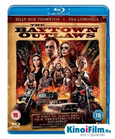 Прибрежное диско / The Baytown Outlaws (2012)