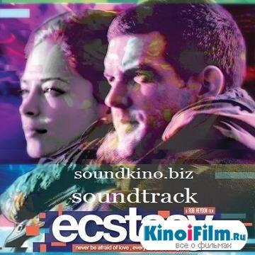 Саундтреки Экстази / OST Irvine Welsh's Ecstasy (2012)