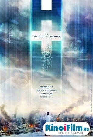 H+ Цифровой сериал / H+: The Digital Series (2012)