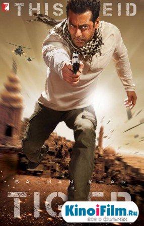 Был один Тигр / Ek Tha Tiger (2012)
