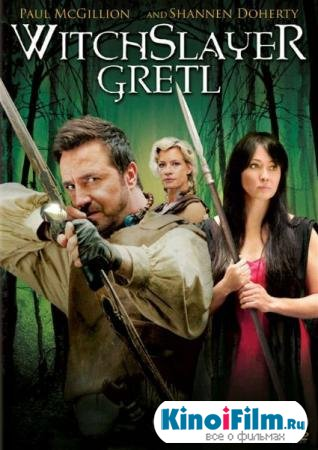 Гретель / Witchslayer Gretl (2012)
