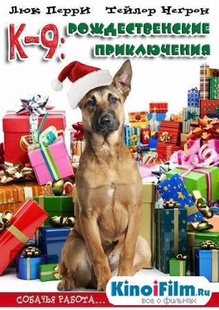 К-9: Рождественские приключения / K9 Adventures: A Christmas Tale (2012)