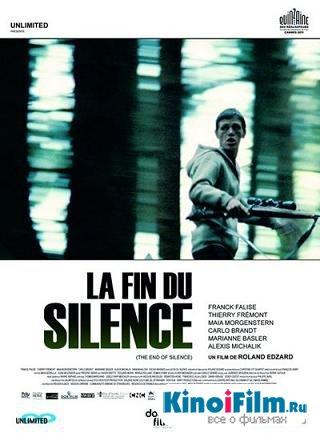 Конец молчания / La fin du silence (2011)