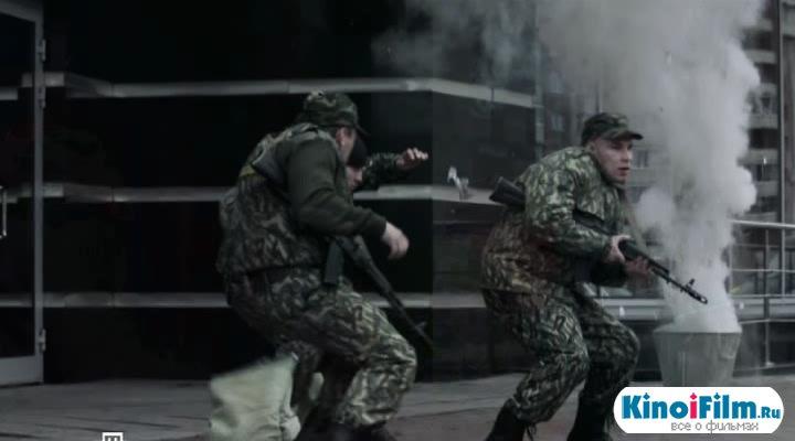 Конец света (2012)