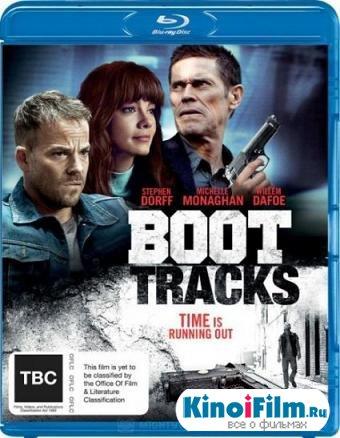 Следы от ботинка / Boot Tracks (2012)