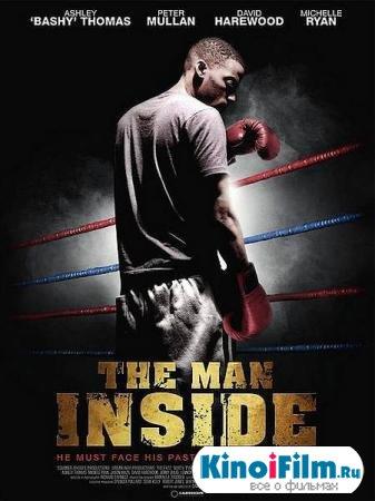 Человек внутри / The Man Inside (2012)