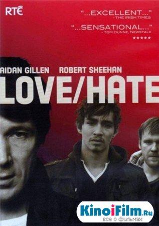 Любовь/Ненависть / Love/Hate / 1 сезон (2010)