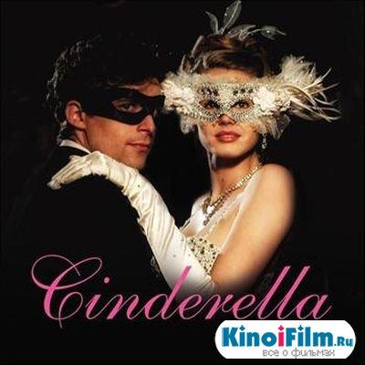 Саундтреки Золушка / OST Cenerentola (2012)