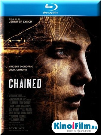 На цепи / Chained (2012)