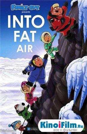 Гриффины / 11 сезон / Family Guy (2012)