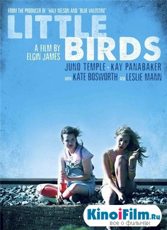 Спокойной ночи, Луна / Little Birds (2011)