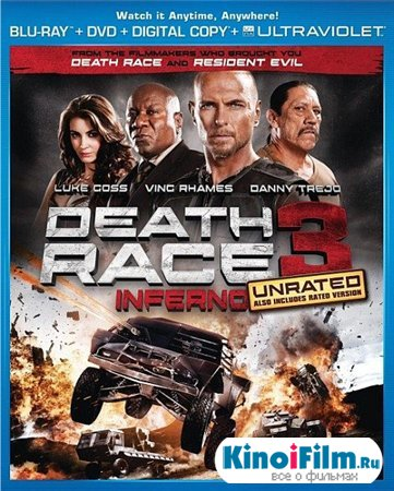 Смертельная гонка 3 / Death Race: Inferno (2013)