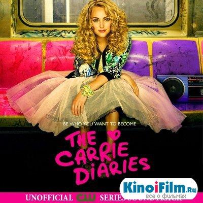 Саундтреки Дневники Кэрри / OST The Carrie Diaries (2013)