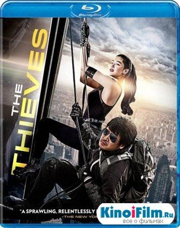 Воры / The Thieves / Dodookdeul (2012)