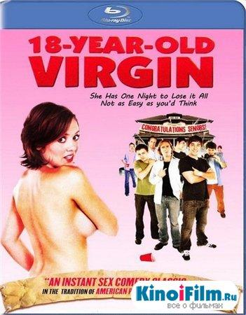 Восемнадцатилетняя девственница (2009)