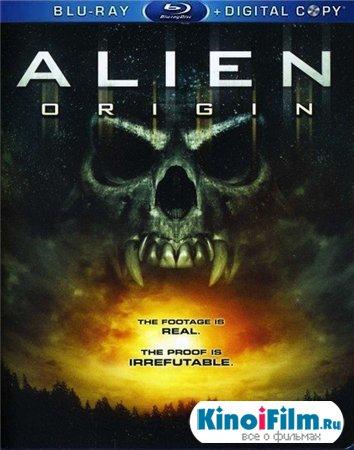 Происхождение чужих / Alien Origin (2012)