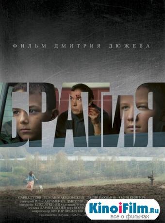 фильмы 2013 мелодрамы русские
